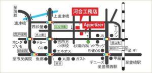 アペターザーの地図