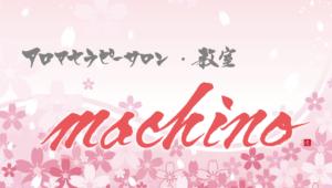 machino01